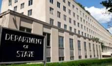 السلطات الأميركية مددت لثلاثة أشهر إعفاء العراق من عقوباتها على إيران