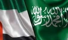 واشنطن بوست: اشتباكات عدن كشفت هشاشة التحالف السعودي - الإماراتي