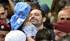 عكاظ السعودية: حزب الله يريد ربطة عنق أنيقة في رئاسة الحكومة تلتف من فوقها عمامته