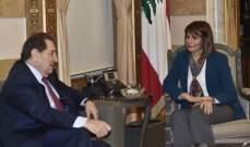 الحسن التقت حرب وسفيري تونس وأستراليا ووفدا نسائيا من تيار المستقبل