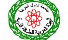 مدير عام الهيئة العربية للطاقة الذرية للنشرة: مهمة القمة تأمين التعاون بين الدول العربية