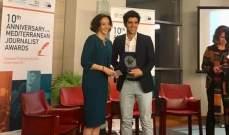 """برنامج """"شباب توك"""" يفوز بجائزة البحر المتوسط للصحافة لمؤسسة آنا ليند"""