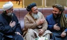 رئيس وفد طالبان: لا يوجد اتفاق بعد حول جدول زمني لانسحاب القوات الأميركية من أفغانستان