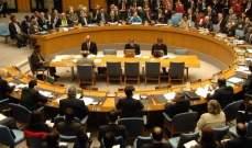 مندوب روسيا بمجلس الأمن: يجب وقف الحديث الأميركي العدواني تجاه سوريا