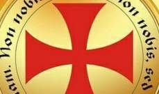 الديمقراطي المسيحي: لمحاسبة المتآمرين على الجيش في عرسال