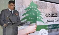 عثمان:لا بد لنا من بذل الجهود لحماية التجار القانونيين وعائدات خزينة الدولة