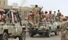 طيران التحالف يشن سلسلة غارات على مواقع بمحافظات صنعاء وصعدة والضالع