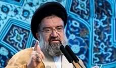 مسؤول ايراني: مقارعة الاستكبار بقيادة اميركا حركة مقدسة لن تتوقف