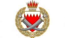 داخلية البحرين: إحباط عملية تهريب 6 مطلوبين أمنيا محكوم عليهم بقضايا إرهابية