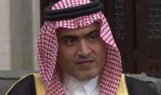 السبهان: الإرهاب لا دين له ولا دولة والسعودية أخذت على عاتقها محاربة التطرف