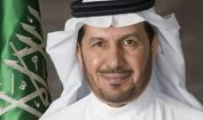 مستشار بالديوان السعودي للبنانيين: على لبنان أن يكون همكم الاكبر لأنه يحتاج لتكاتف الجميع