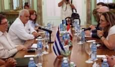 وزير خارجية كوبا: مستعدون للمشاركة بمبادرات تُعزز الحوار مع حكومة فنزويلا
