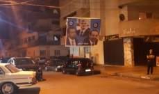 النشرة: اشكال بأبي سمراء على خلفية تعليق صورة لأحد التيارات السياسية