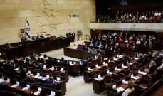 عنصرية اسرائيل في ديمقراطية القرن الواحد والعشرين