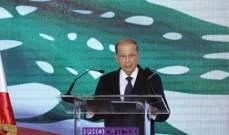 الرئيس عون دعا الجالية اللبنانية في ارمينيا الى ممارسة حقهم بالانتخاب