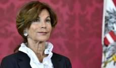 رئيس النمسا عيّن رئيسة المحكمة الدستورية مستشارة موقتة