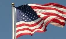 السفارة الأميركية تحذر رعاياها في مصر من هجمات إضافية قد يشنها متشددون