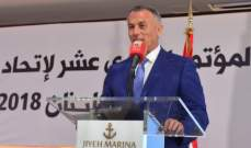روكز ممثلاً الرئيس عون: الحكومة اللبنانية تولد في لبنان وتتحقق بإرادتنا جميعا