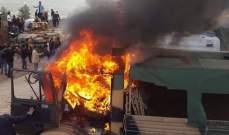 محتجون اقتحموا مقرا للجيش التركي في دهوك بالعراق وأحرقوه