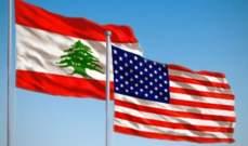 واشنطن بوست حثت أميركا على مدّ يد العون للبنان لتحمل أزمة اللاجئين