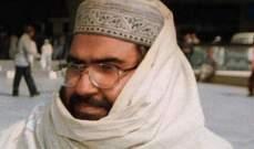 """الأمم المتحدة تضيف مسعود أزهر مؤسس جماعة """"جيش محمد"""" إلى قائمتها للإرهاب"""