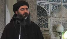 الدائرة الأوروبيةللأمن: البغدادي في سوريا ضمن أراضي سيطرة أميركية