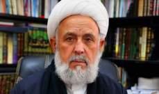 ياسين: ترك البلد بلا حكومة جريمة موصوفة بحق الوطن