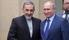 روسيا في مواجهة إيران