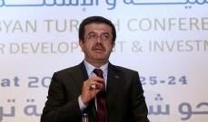 وزير الاقتصاد التركي: نفرض من اليوم رسوم إضافية على المنتجات الأمريكية