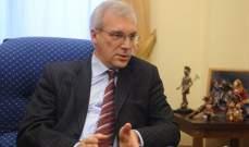مسؤول روسي: النشاط المتزايد للناتو بالبحر الأسود يقوض الاستقرار الإقليمي