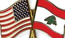 """مصادر """"الجريدة"""": الوفد اللبناني إلى واشنطن سيبحث بالإصلاحات التشريعية والبنيوية"""