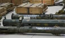 سانا: ضبط مستودع أسلحة وذخائر في ريف دمشق