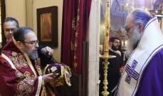الاسقف يوحنا بطش معتمدا بطريركيا لمطرانية اللاذقية للارثوذكس