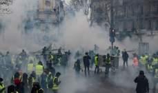 الداخلية الفرنسية: عدد المشاركين في التظاهرات في فرنسا بلغ 75 ألف شخص