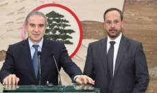 فرعون التقى جعجع وبحث معه أزمة تأليف الحكومة