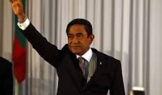 إصابة العشرات أثناء تفريق مظاهرات للمعارضة في المالديف