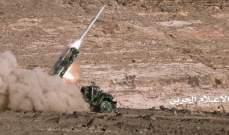 """""""أنصار الله"""" تقصف معسكرا للقوات الحكومية غرب تعز بصاروخ """"زلزال 2"""""""