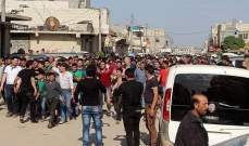 مظاهرة في أعزاز السورية للمطالبة بإخراج الفصائل العسكرية