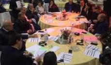 الجمعية اللبنانية للدراسات والتدريب تنظم مؤتمراً حول قطاع السياحة