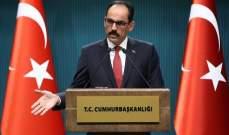 نائب يلدريم: التاريخ التركي خالٍ من جرائم الإبادة الجماعية