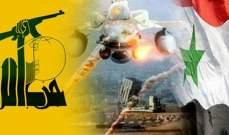 """عن صواريخ """"حزب الله""""... والتراشق الصاروخي في سوريا"""
