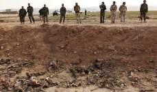 الأمم المتحدة: العثور على ما يشتبه في أنه خمس مقابر جماعية في الكونغو