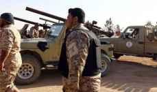 المتحدث بإسم الجيش الليبي أكد السيطرة على ميناءي رأس لانوف والسدرة