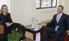 أفيوني يبحث مع سفيرة سويسرا سبل التعاون التكنولوجي بين لبنان و سويسرا