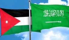 الحكومة السعودية تودع 334 مليون دولار في البنك المركزي الأردني