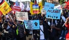 آلاف الأشخاص تظاهروا في روما رفضا لمرسوم مناهض للمهاجرين
