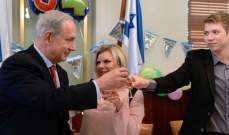 """""""آي"""": فيسبوك علق حساب نجل نتانياهو لمدة 24 ساعة"""