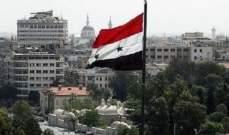 وزيرة سورية: العمال السوريون في الجولان المحتل يواجهون إرهابا ممنهجاً