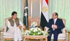 الرئيس الباكستاني يعول على دور مصر في أمن الشرق الأوسط والعالم الإسلامي