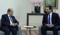 سعد الحريري رئيسا للحكومة المقبلة بشبه اجماع نيابي وهذا ما سيطالب به البعض...